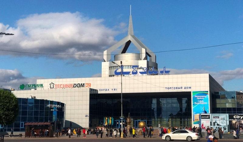Торговый центр в Караганде.