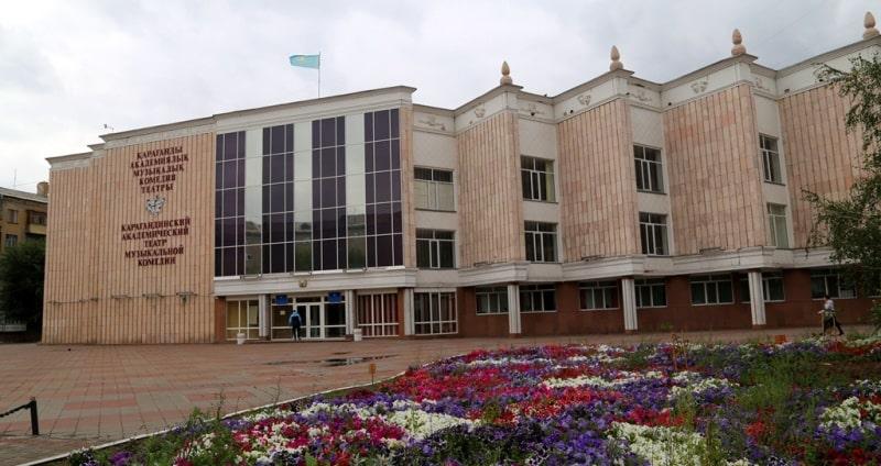 Карагандинский академический театр музыкальной комедии.