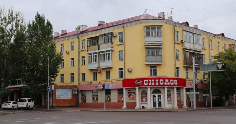 Архитектурные достопримечательности Караганды.
