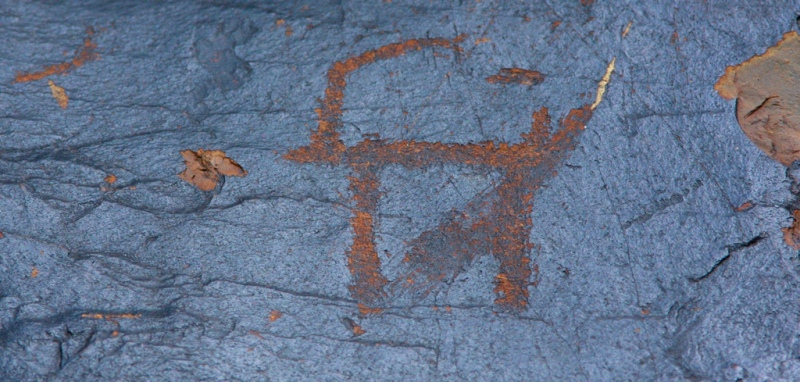 Petroglyphs the Eskiolmes.