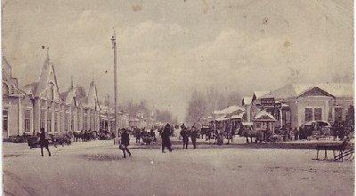 Улица Торговая в городе Верный. Фотография конца XIX века.