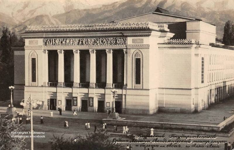Kazakh Opera and Ballet Theater, 1950s.