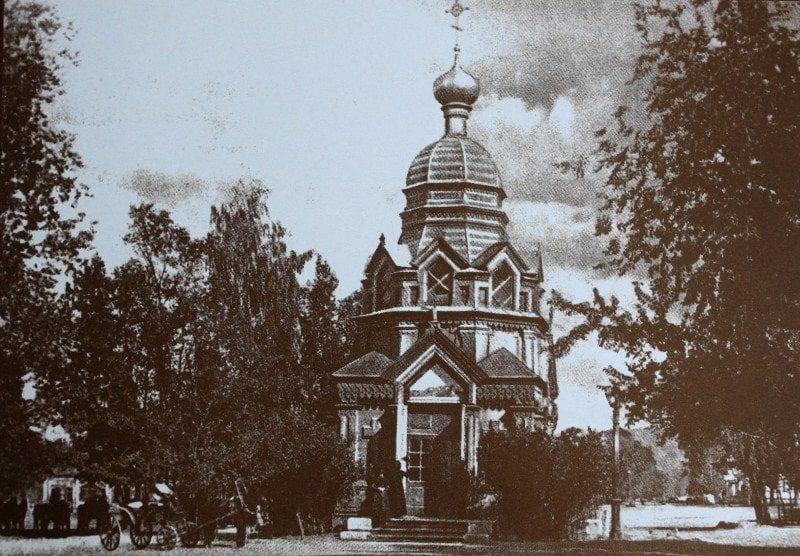 Chapel to the victims of the 1887 earthquake. The city of Faithful.