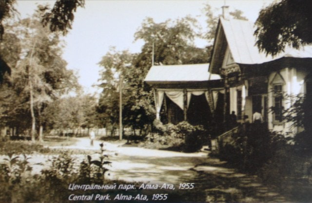 Central entrance to the Park of Culture and Rest. Alma-Ata. 1955.