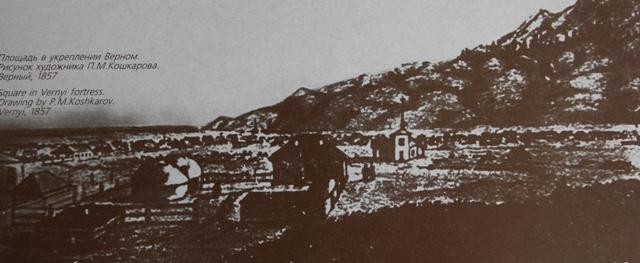 Площадь в укреплении Верном. Рисунок П.М. Кошарова, 1857 год.