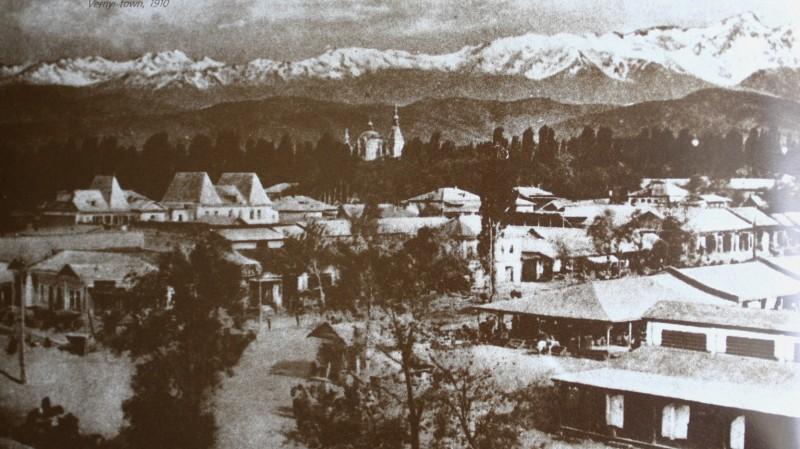 Верный. Общий вид, 1910 год.