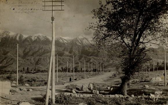 За головным арыком города. 1929 год.