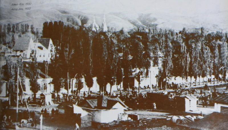 Алма-Ата. 1930 год.