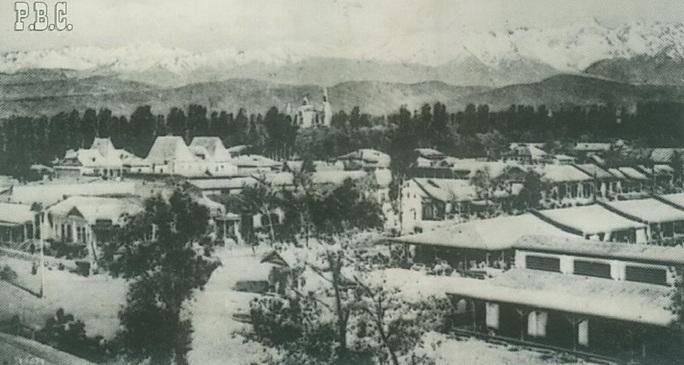 Вид на Алма-Ата. 1936 год.