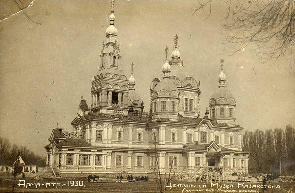 Здание Центрального музея Алма-Аты. 1930 год.