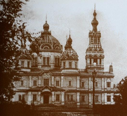 1909 год.