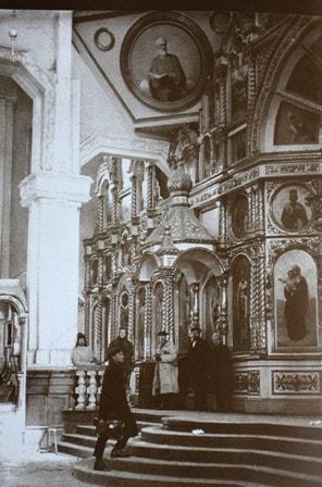 Внутренний интерьер Кафедрального собора. 1929 год.