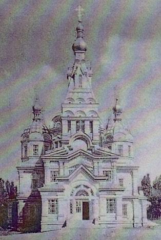 1910 год.