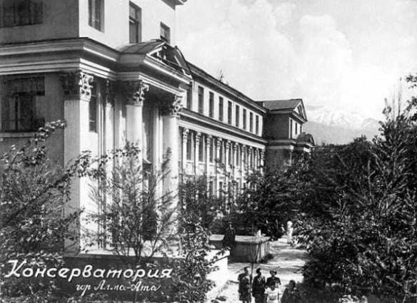 Здание консерватории.