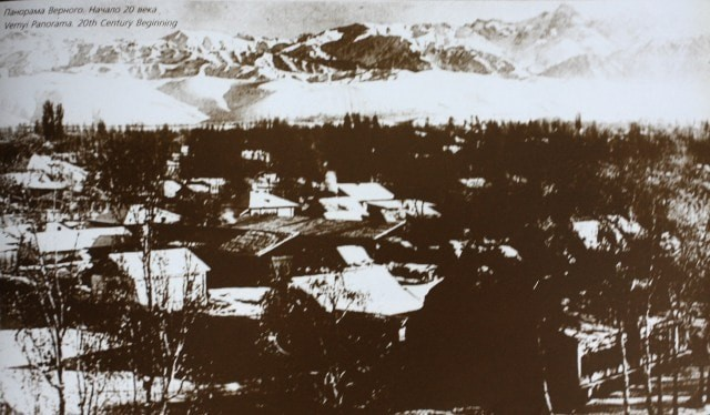 Panorama of town True. The beginning of XX century.