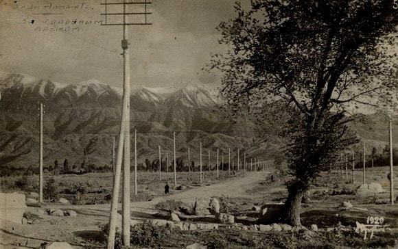 Town of Alma-Ata. For head aryk. 1929.