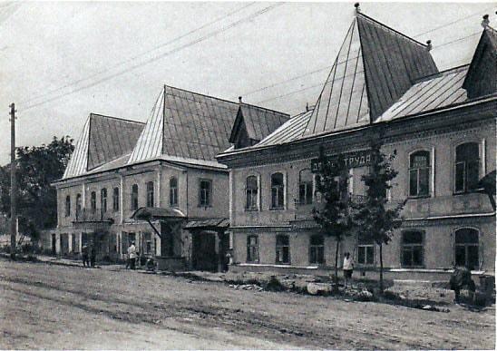 Дворец Труда. 1920-е годы.