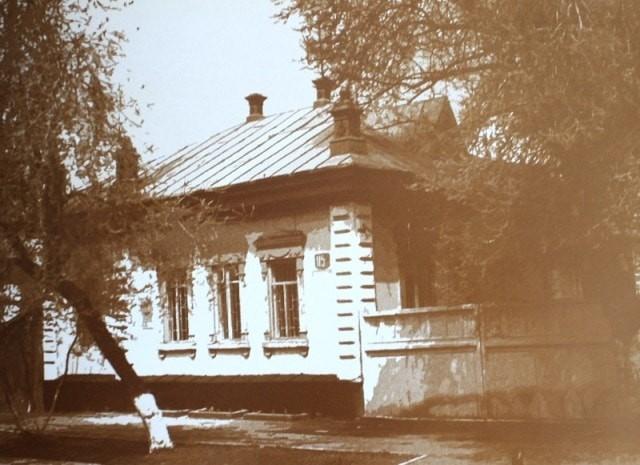 Дом в Алматы, на ул. Казыбек-би, где жил А.П.Зенков.