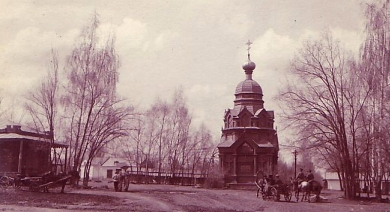 "Znamenskaya chapel .1887 -1927 Photo from the journal ""Nature and People""."