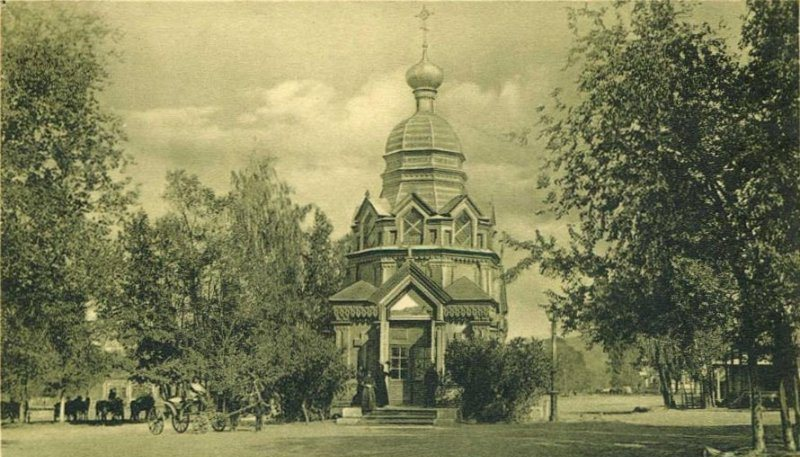 "Photo. G. Faithful. Chapel commemorating the 1887 earthquake. 1910s Photo from the journal ""Nature and People""."