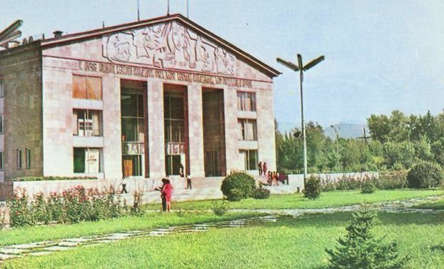 Kazakh Theater for Children and Youth named after Gabit Musrepov. 1970.