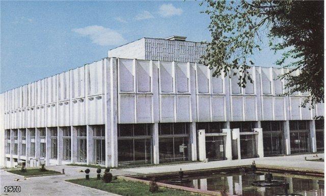 Театра драмы имени М. Лермонтова в Алматы. 1970 год.