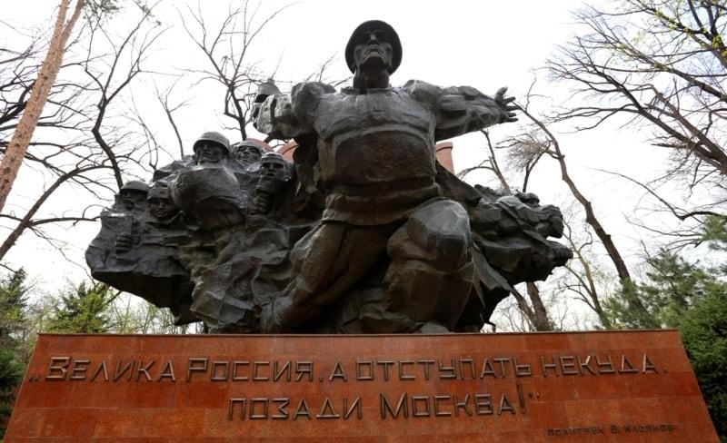 Мемориал славы в Алматы.