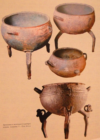 Bronze and iron (in the center) boilers. Almaty. V - II c.cв. B.C.