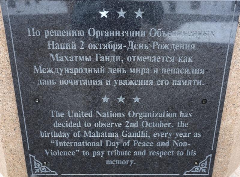Monument of Mahatma Gandhi in Almaty.