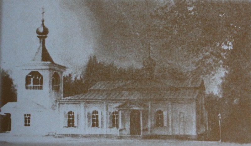 Временный кафедральный Софийский собор после 1887 года.