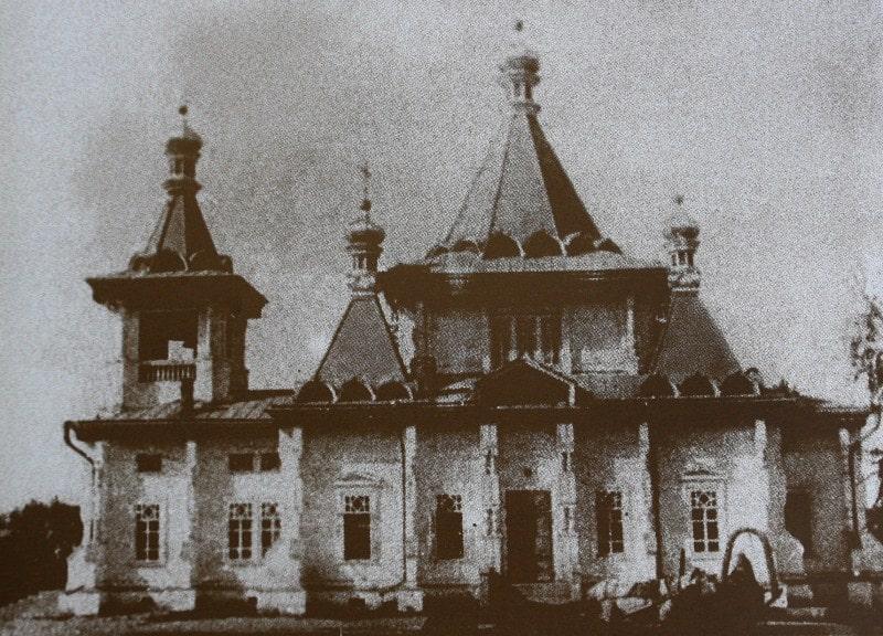 Софийский собор до землятрясения 1887 года.