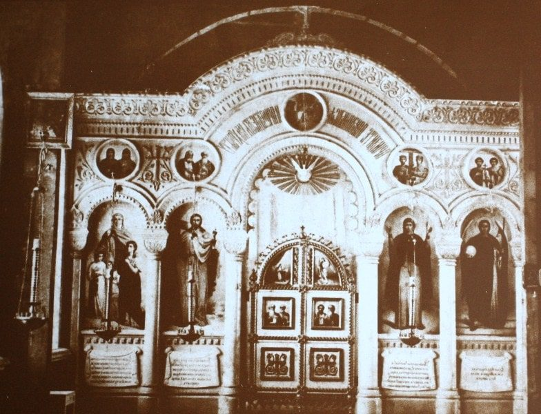 Временный иконостас Софийского кафедрального собора. 1887 год.