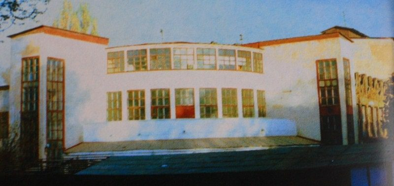The Uyghur theater in Almaty. 1980.