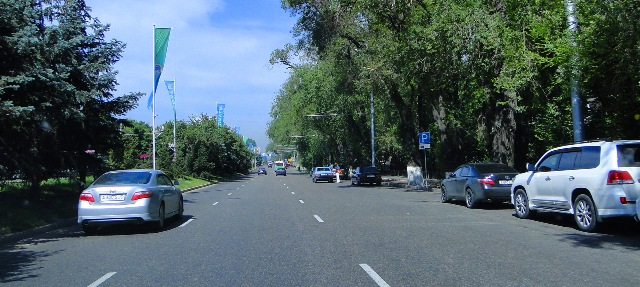 Улица Абая.
