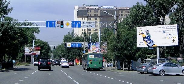 Улица Абая,