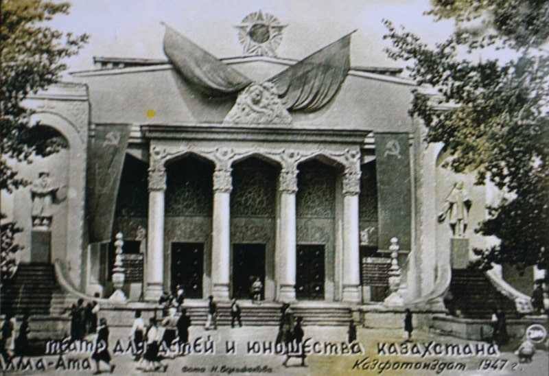 Theater of the Young Spectator. Alma-Ata. 1947.