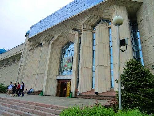 Фасад музея.