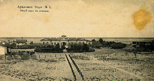 Площадь перед железнодорожным вокзалом. 1910 год.