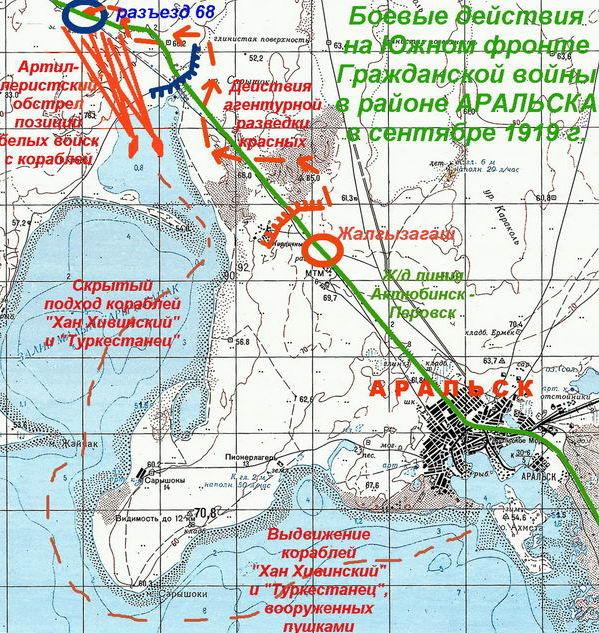 Карта военных действий в период Гражданской войны.