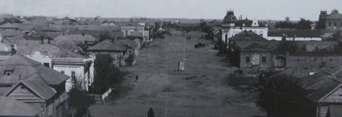 View of Akmolinsk. 1911.