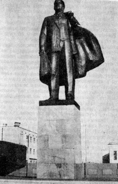 Памятник В.И.Ленину. Снимок Н. Имамова. 1975 год.