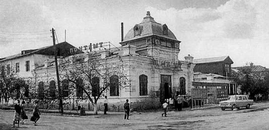 Здание Главпочтампа. Построено в 1903 году. Фотография 60-ых годов прошлого столетия.