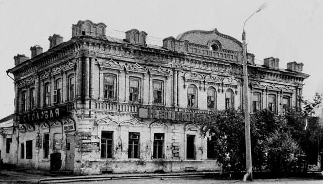 Рабочая городская столовая. Улицы город Гурьева. 1950 годы прошлого столетия.