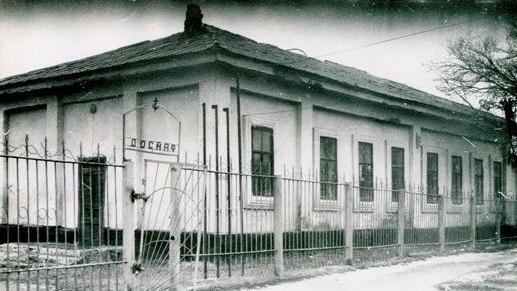 Татарская мечеть, закрыта в 1939 году, в 1947-м здание передали морскому клубу ДОСААФ.