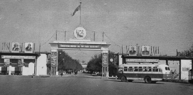 Городская арка.