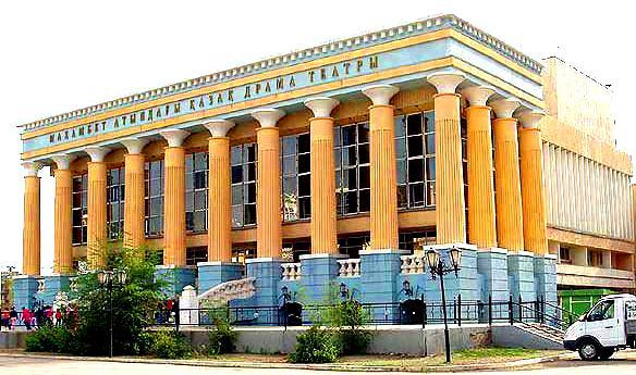 Казахский драматический театр имени Махамбета в Атырау.