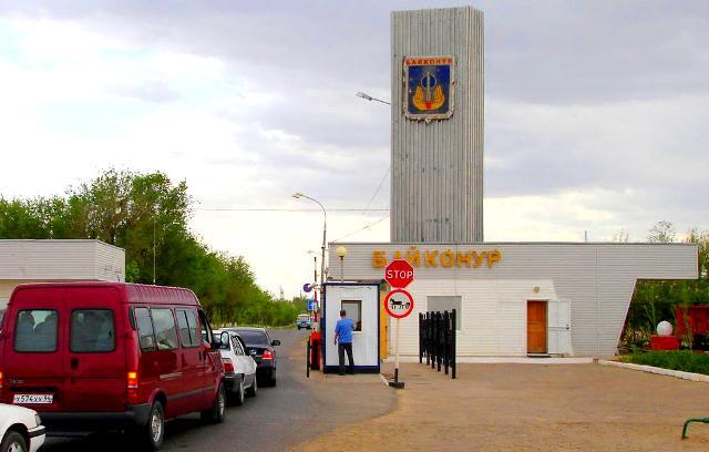 КПП города Байконур.
