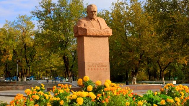 Бюст главному конструктору академику Королеву.