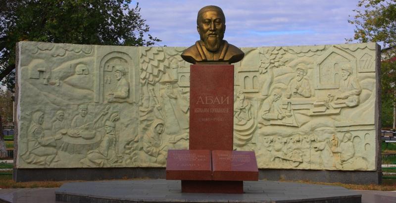 Бюст Абаю Кунанбаеву, казахскому поэту и просвятителю.