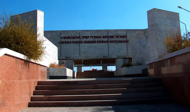 Памятник Победы.